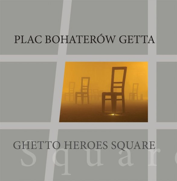 35_plac-bohaterow-getta